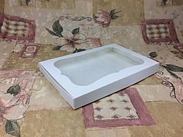 Коробка для пряников Белая с окном  200*300*30