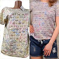 Женские летние футболки, фото 1