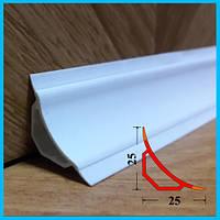 Галтель с резиновыми краями для ванны 25х25, 2,5 м Белая