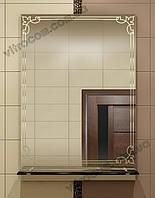 Зеркало zk-17 с контурным рисунком и полкой 70×50 см