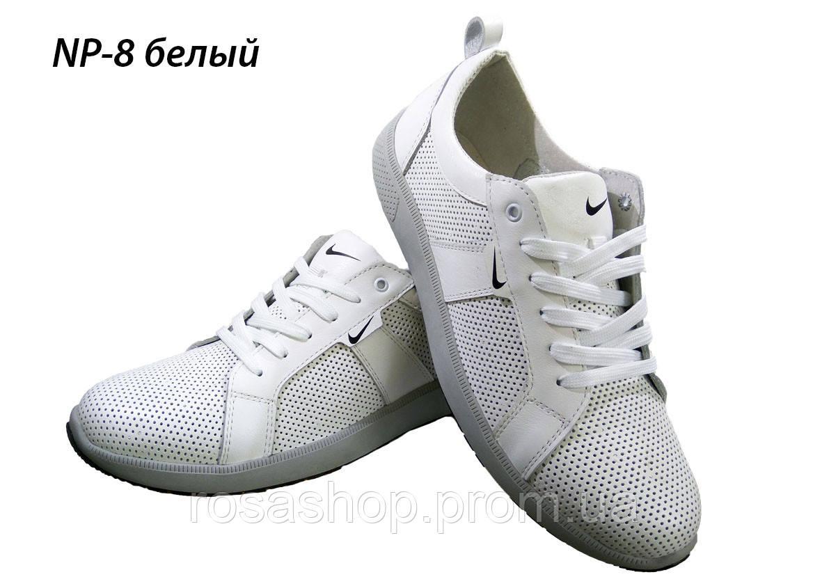 2d1ce5e96 Кроссовки белые натуральная перфорированная кожа на шнуровке (NP-8 ...