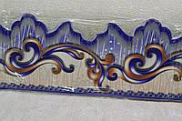 Бордюры для обоев, цвета разные, ширина 11 см