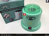 Стерилизатор кварцевый высокотемпературный Видео Обзор + Подарок