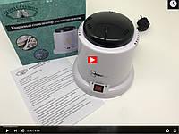 Стерилизатор кварцевый высокотемпературный Видео Обзор