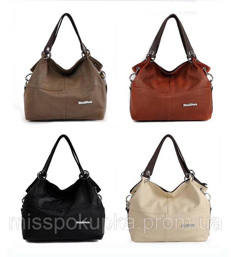 394e72b8b2ce Женская кожаная летняя сумка через плечо WeidiPolo все цвета - Mr Polo  Интернет магазин трендовых вещей