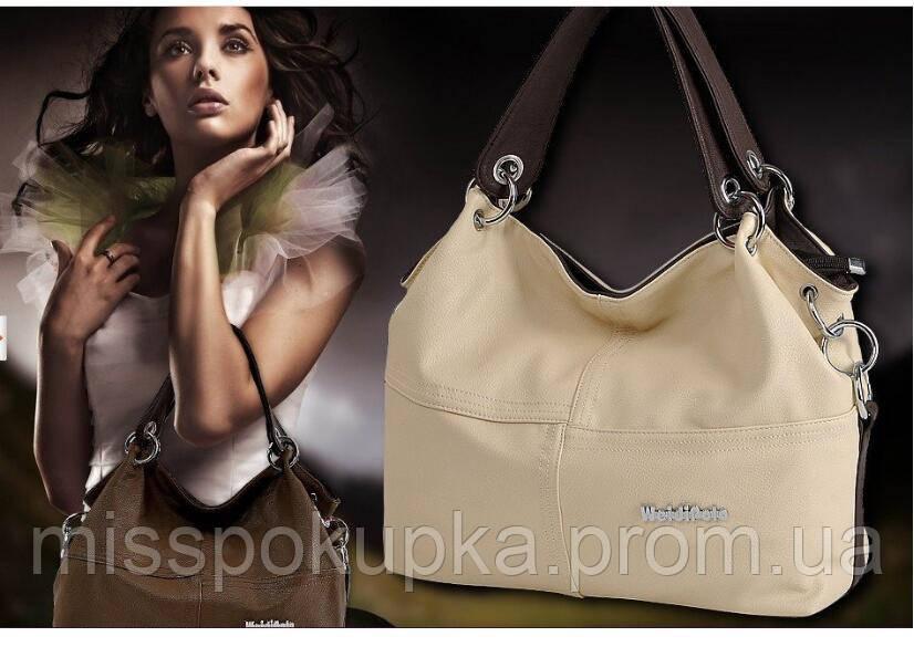 4786ff283f2d Женская кожаная летняя сумка через плечо WeidiPolo все цвета, цена 560  грн., купить Дрогобич — Prom.ua (ID#691986509)