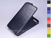 Откидной чехол из натуральной кожи для Asus Zenfone 4 ZE554KL
