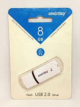 Флэш-накопитель USB SmartBuy 8 GB