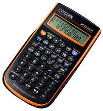 Калькулятор Citizen SR-270N научный, 236 формул, фото 2