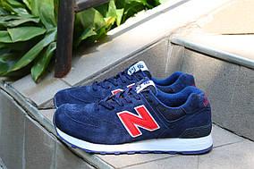 Кроссовки мужские  синяя замша 45