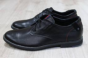 Туфли  на шнурках черная кожа Hilfiger  40