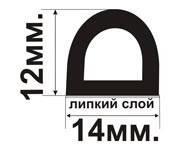 Ущільнювач -D-профіль 14*12мм (коричневий)