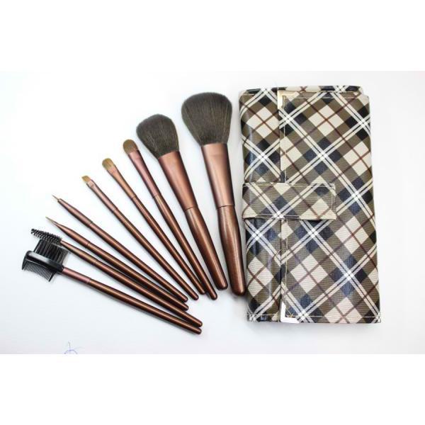 Набор кистей для макияжа 9 шт Make Up Me GB9