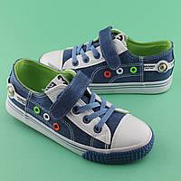 Спортивные туфли кеды на мальчика ТМ Том.М размер 33,34,35,36,37
