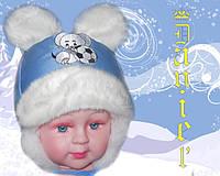 Детская шапочка Мышь голубая