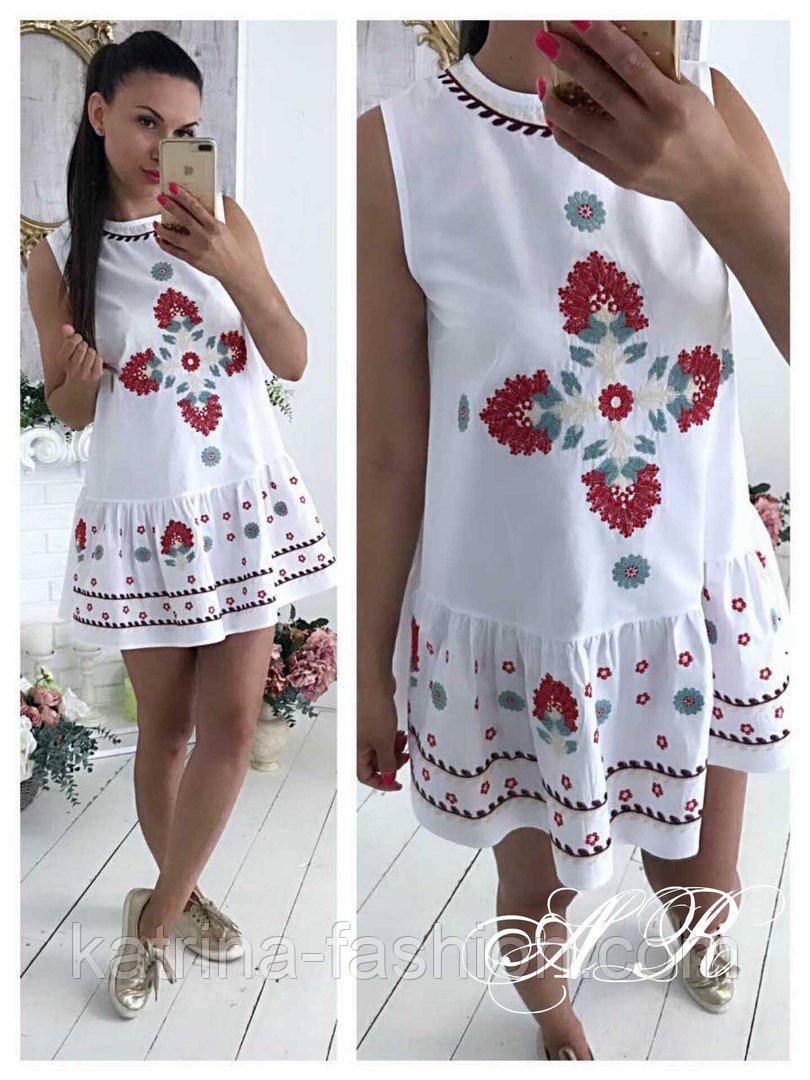 Женское красивое летнее платье (2 цвета)