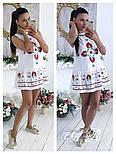Женское красивое летнее платье (2 цвета), фото 2
