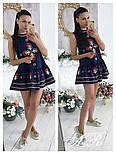 Женское красивое летнее платье (2 цвета), фото 4