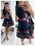 Женское красивое летнее платье (2 цвета), фото 5