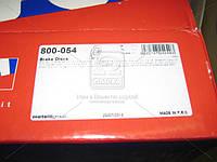 Диск тормозной SEAT/VW IBIZA/GOLF/PASSAT передн., Cifam 800-054