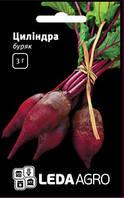 "Семена свеклы Цилиндра, 3 гр., столовой цилиндрической, ТМ ""ЛедаАгро"""
