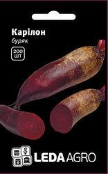 """Семена свеклы Карилон, 200 сем., столовой цилиндрической, ТМ """"ЛедаАгро"""""""