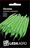 "Семена фасоли Палома, 20 сем., спаржевой зеленой, ТМ ""ЛедаАгро"""