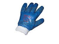 Распродажа Перчатки Нитрил Синие с вязанной манжетой