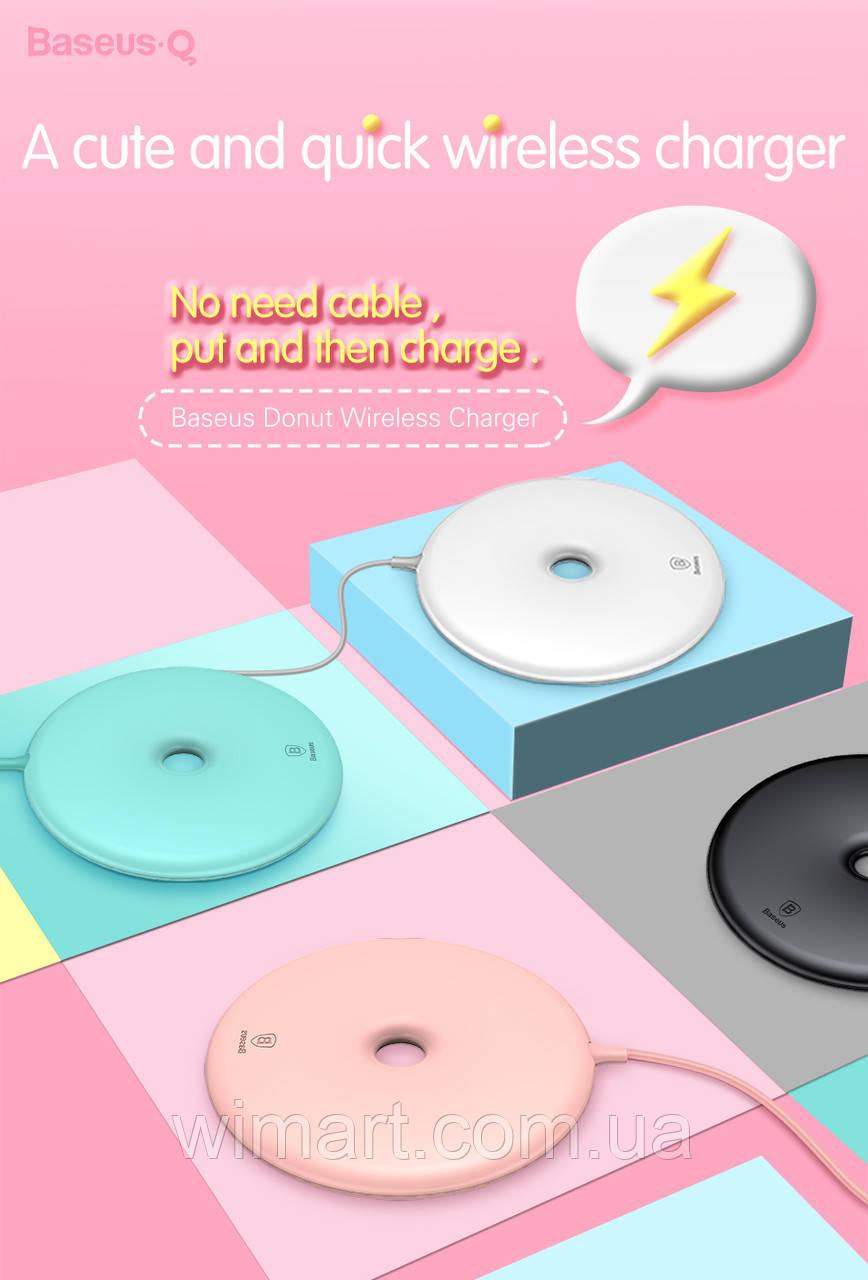 Беспроводное зарядное устройство Baseus Donut Wireless Charger. Розовый