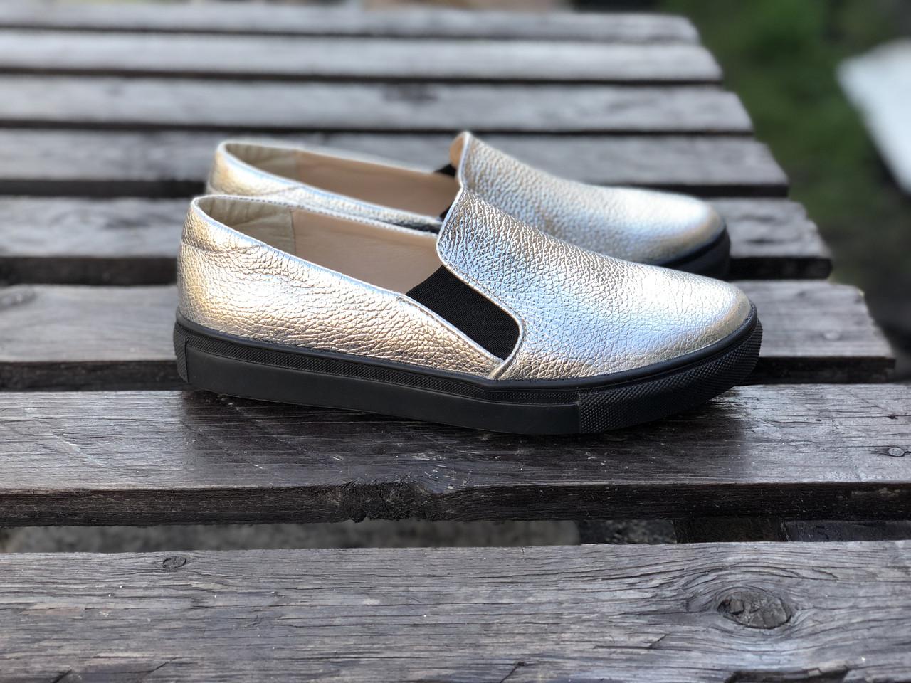 Слипоны №340-13 серебро