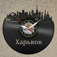 Часы из виниловой пластинки, Харьков