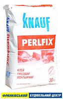 Гіпсовий клей Perlfix 30 кг