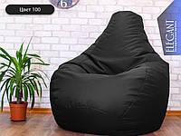 Кресло мешок, бескаркасное кресло груша Standart, мягкий пуфик, бескаркасная мебель, мебель Лофт, Loft, пуф ХЛ 105*85 см, черный 100