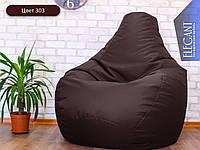 Кресло мешок, бескаркасное кресло груша Standart, мягкий пуфик, бескаркасная мебель, мебель Лофт, Loft, пуф ХЛ 105*85 см, коричневый 303