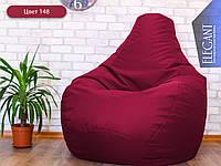 Кресло мешок, бескаркасное кресло груша Standart, мягкий пуфик, бескаркасная мебель, мебель Лофт, Loft, пуф ХЛ 105*85 см, красный 162