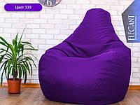Кресло мешок, бескаркасное кресло груша Standart, мягкий пуфик, бескаркасная мебель, мебель Лофт, Loft, пуф ХЛ 105*85 см, фиолет 339