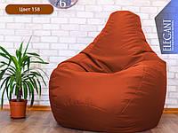 Кресло мешок, бескаркасное кресло груша Standart, мягкий пуфик, бескаркасная мебель, мебель Лофт, Loft, пуф ХЛ 105*85 см, оранжевый 157