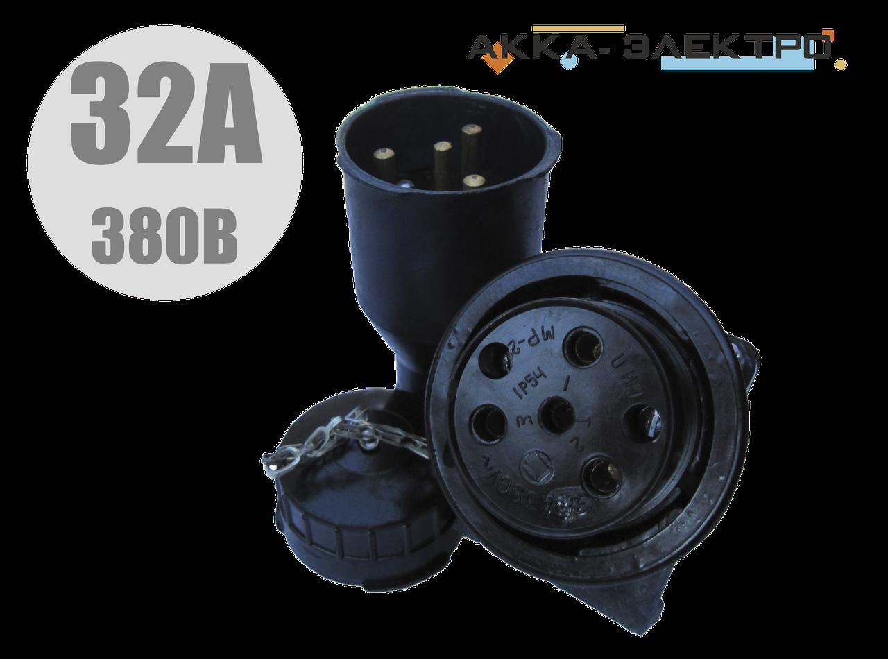 Разъем МР-2 32А 380В