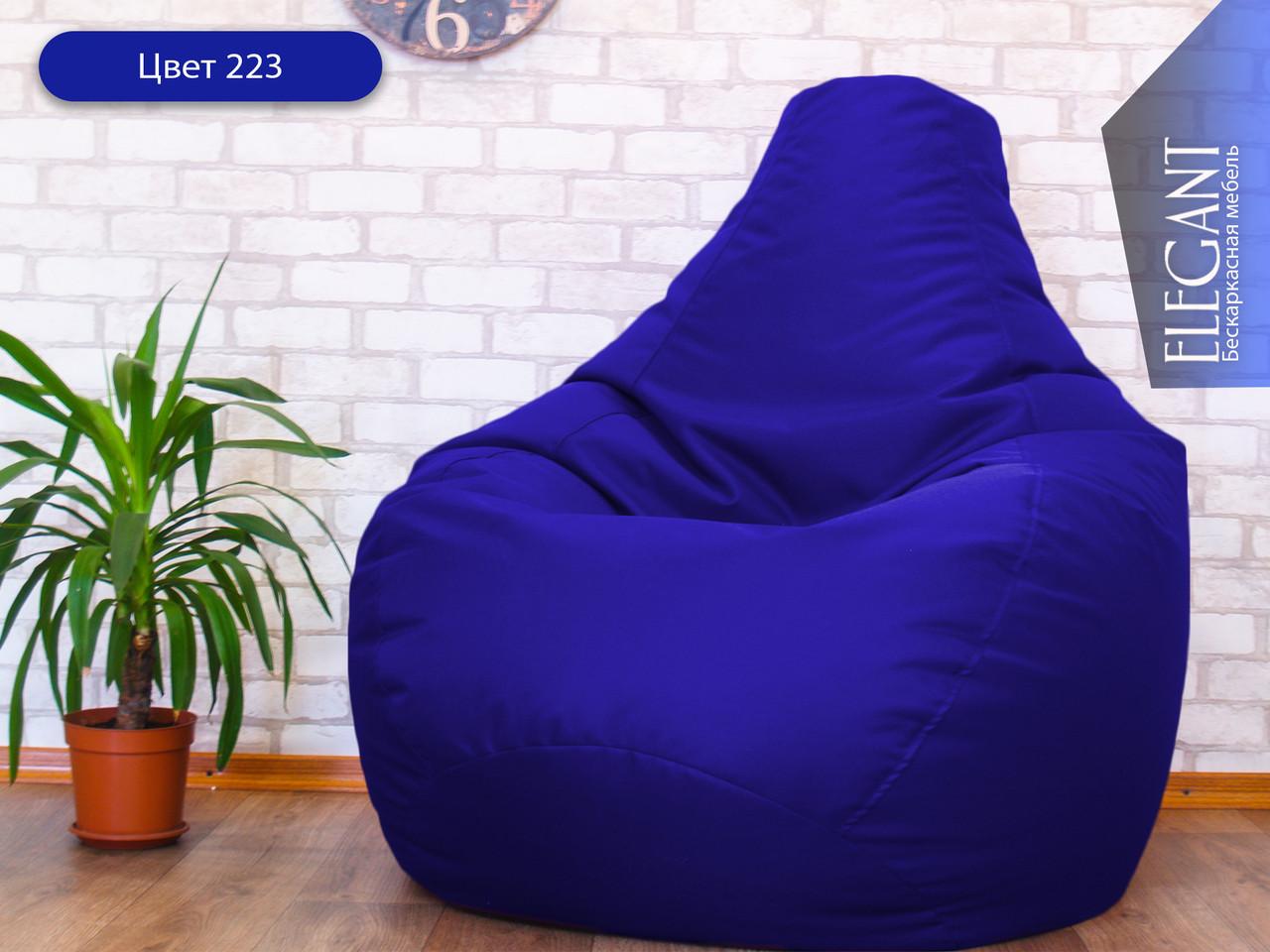 Кресло мешок, бескаркасное кресло Груша ХЛ, зеленое ХЛ 105*85 см, синий 223