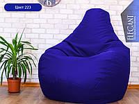 Кресло мешок, бескаркасное кресло груша Standart, мягкий пуфик, бескаркасная мебель, мебель Лофт, Loft, пуф ХЛ 105*85 см, синий 223