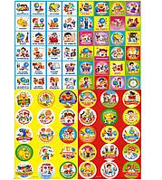 Набор наклеек для оценок 16 листов 148_1-4, фото 1