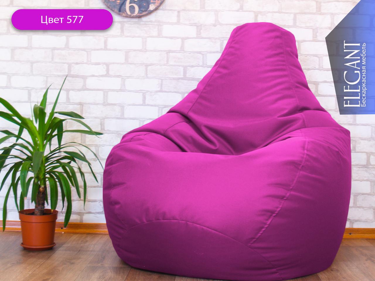Кресло мешок, бескаркасное кресло Груша ХЛ, зеленое ХЛ 105*85 см, розовый 577