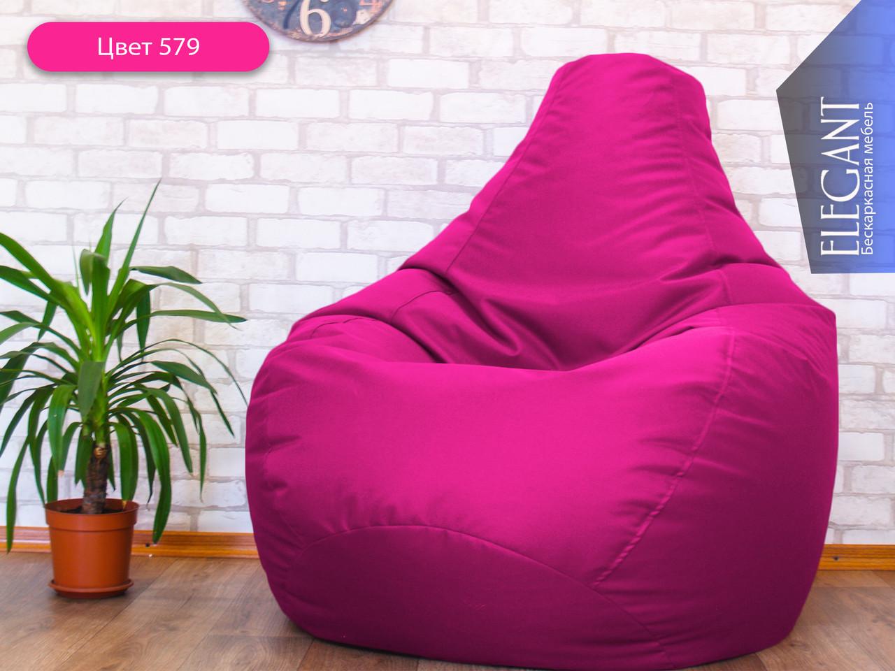 Кресло мешок, бескаркасное кресло Груша ХЛ, зеленое ХЛ 105*85 см, малиновый 579