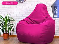 Кресло мешок, бескаркасное кресло груша Standart, мягкий пуфик, бескаркасная мебель, мебель Лофт, Loft, пуф ХЛ 105*85 см, малиновый 579