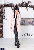 Женское пальто(ботал)