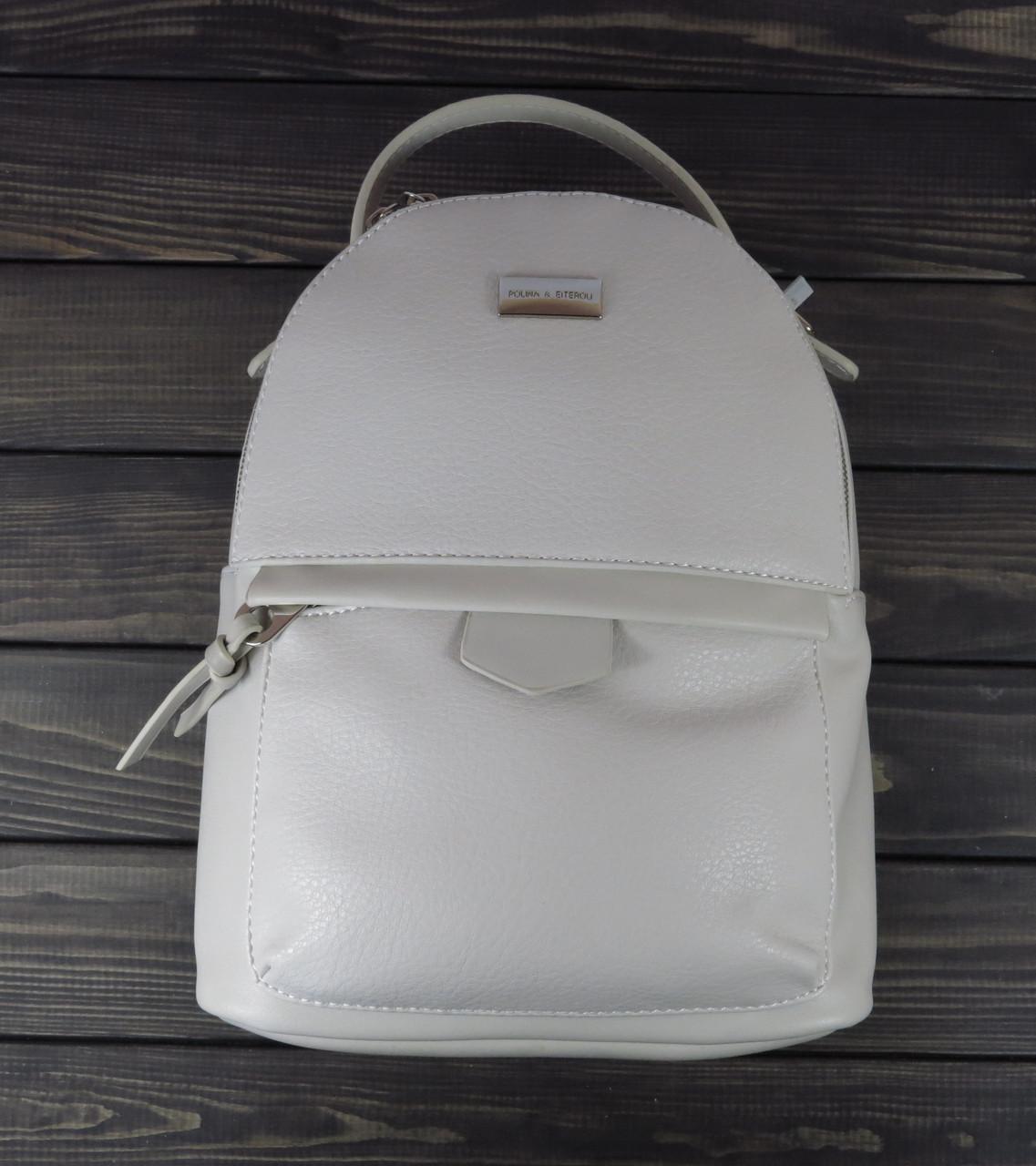 Молодежный женский рюкзак кремового цвета