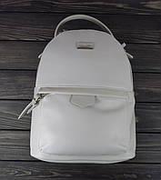Молодежный женский рюкзак кремового цвета, фото 1
