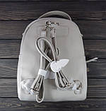 Молодежный женский рюкзак кремового цвета, фото 2