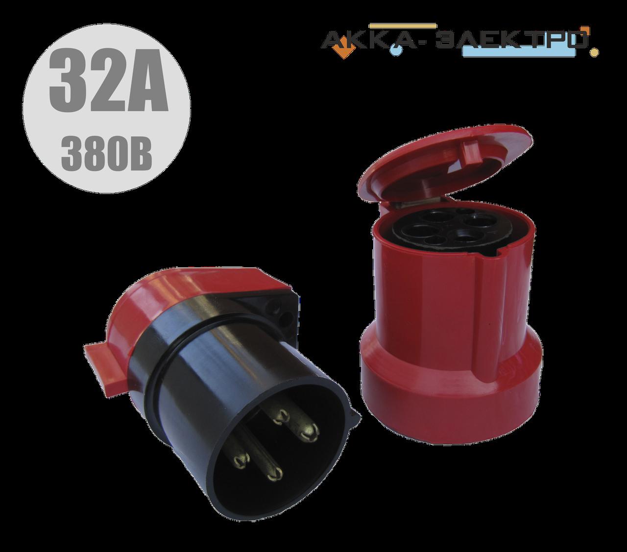 Разъем РШ/ВШ 32А 380В Красный (ЛАТУНЬ)
