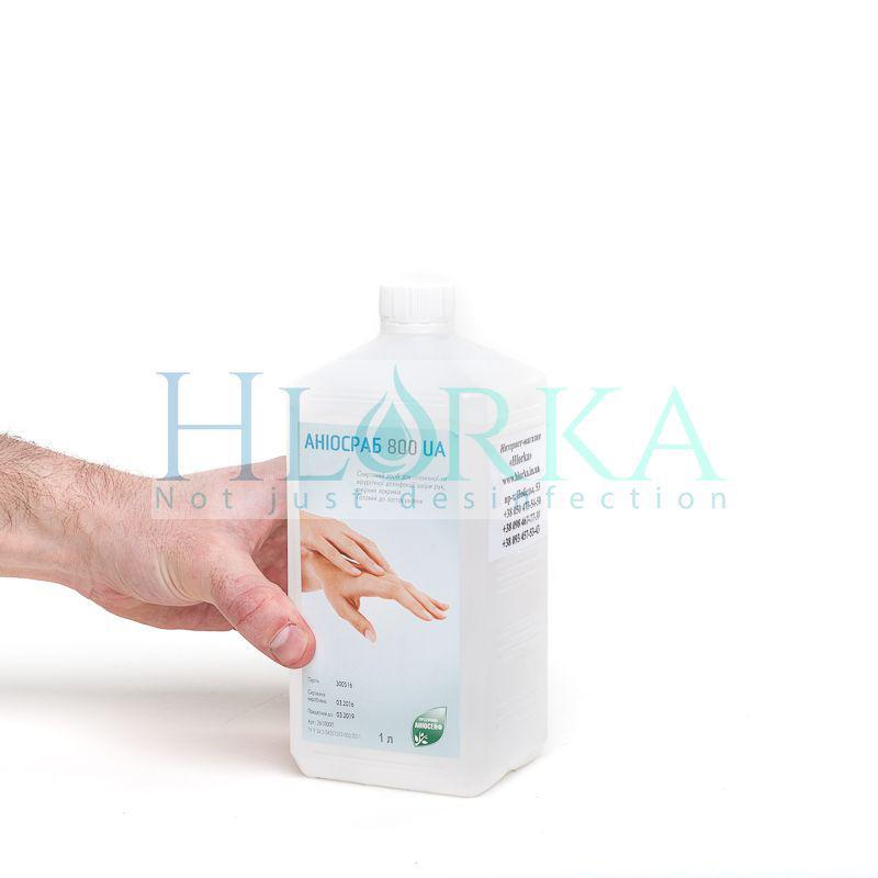 Аниосраб 800 UA, 1 л - антисептик для гигиенической и хирургической обработки рук (Anios) Франция